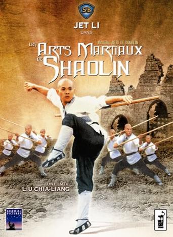 Les arts martiaux de shaolin liu chia liang film for 36e chambre de shaolin