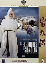 Retour la 36e chambre liu chia liang film for 36e chambre de shaolin