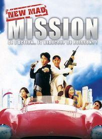 Affiche du film NEW MAD MISSION