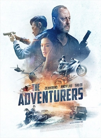 Affiche du film THE ADVENTURERS