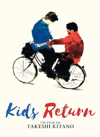 Affiche du film KIDS RETURN