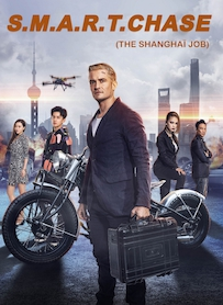 Affiche du film THE SHANGHAI JOB