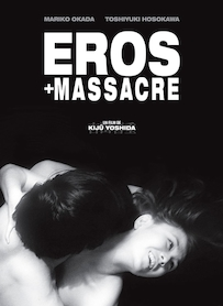 Affiche du film EROS + MASSACRE