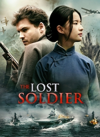 Affiche du film THE LOST SOLDIER