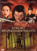 LE SECRET DES POIGNARDS VOLANTS (2004)