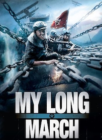 Affiche du film MY LONG MARCH