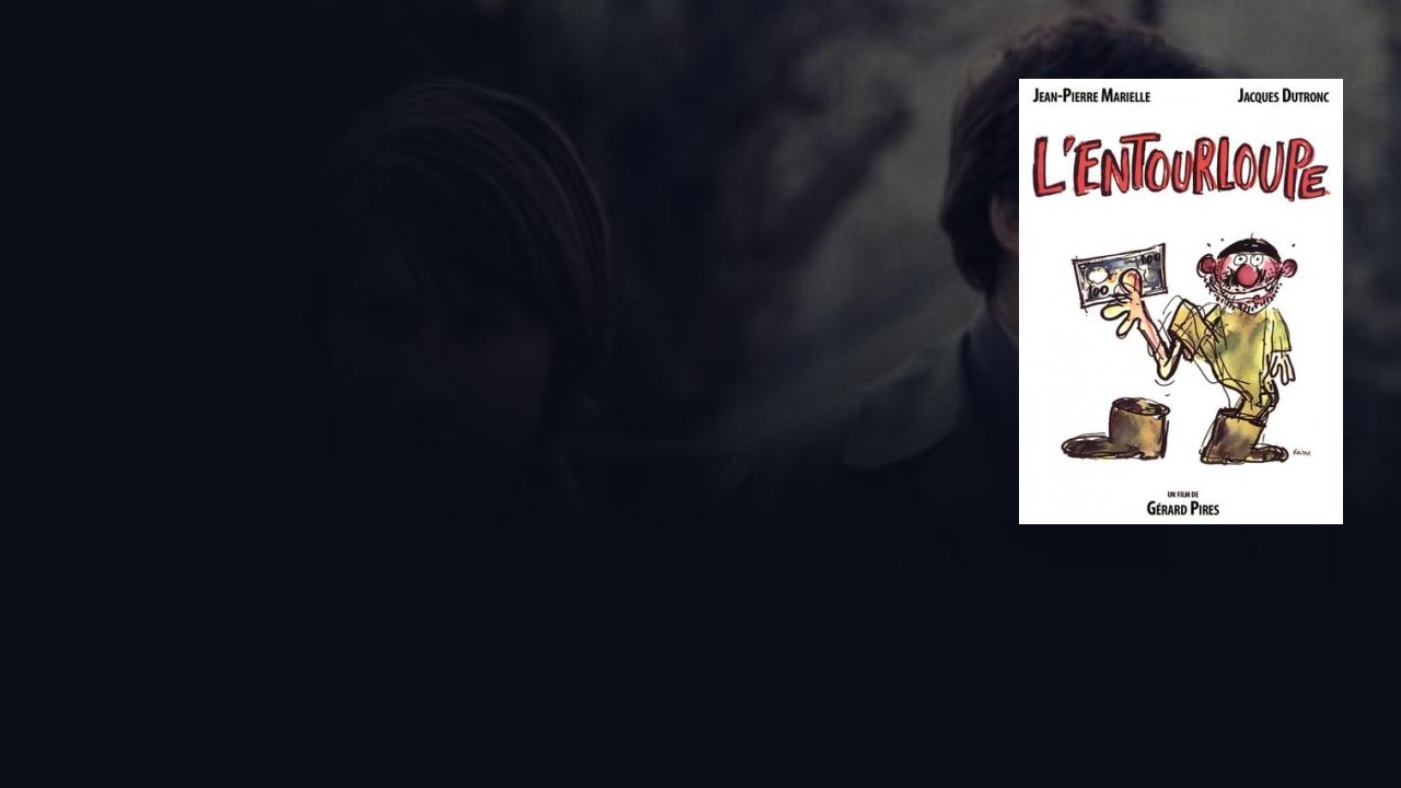 FILM LENTOURLOUPE