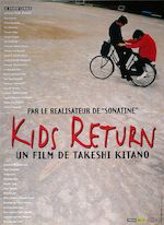 KID RETURN